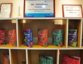 北京新航道优加青少英语 照片