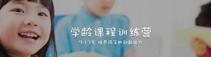 重庆贝尔机器人儿童学院-优惠信息