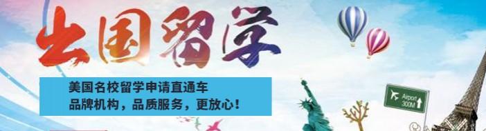 苏州新美鑫留学-优惠信息