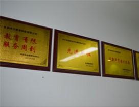 苏州学天教育照片