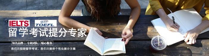 北京傲麦教育-优惠信息