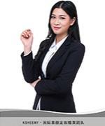 广州凯色丽学校-李媛老师