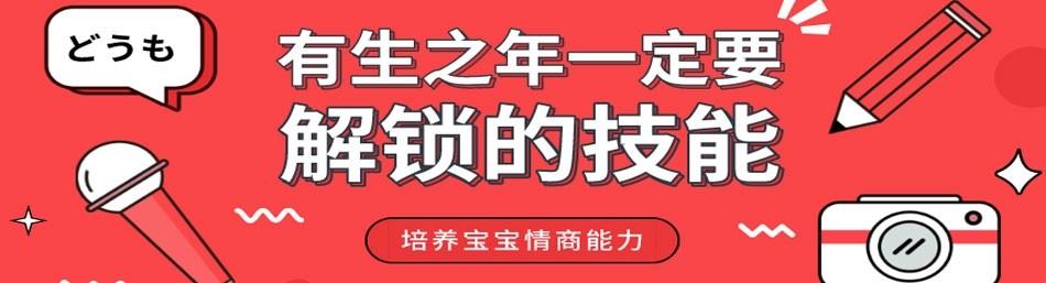 西安资优乐园-优惠信息