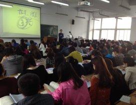 西安政通教育照片