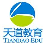 济南天道教育