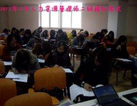 陕西忠远职业技能培训中心照片