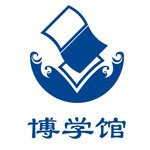深圳博学馆教育
