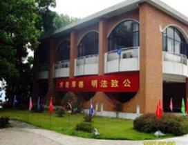 浙江大学光华法学院照片