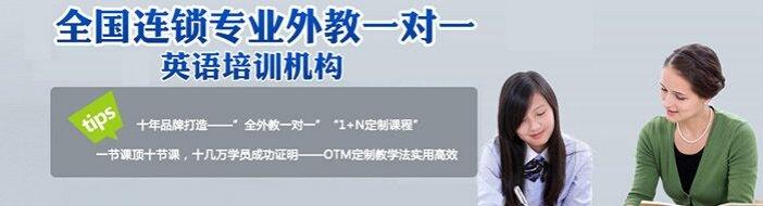 杭州汉普森英语-优惠信息