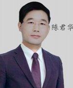 西安社科赛斯MBA培训-陈君华