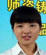 广州国际语言培训中心-Enya