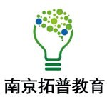 南京拓普教育