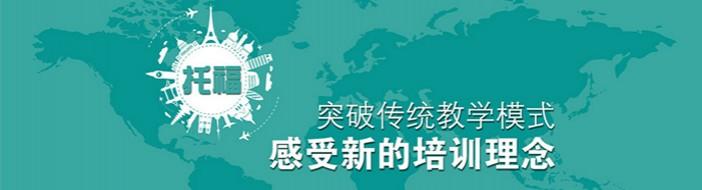 宁波海派外语-优惠信息