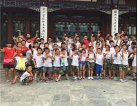 北京九一同桌教育照片