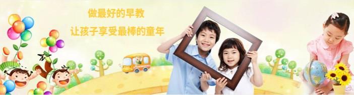杭州奇卡早教中心 -优惠信息