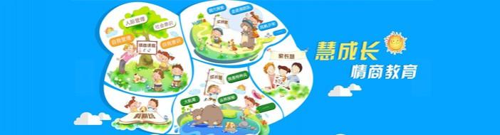 北京慧成长教育-优惠信息