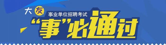 河南大友教育-优惠信息