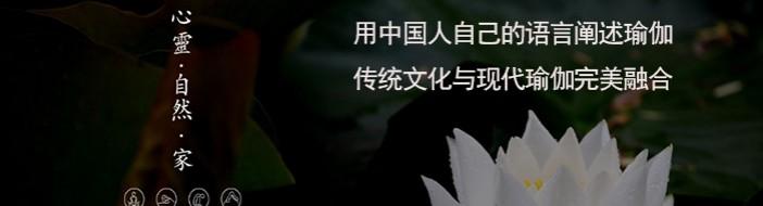 杭州静园瑜伽-优惠信息