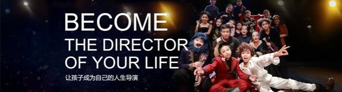 重庆卓美儿童英文戏剧学院-优惠信息