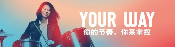 华尔街英语培训中心(上海)-优惠信息