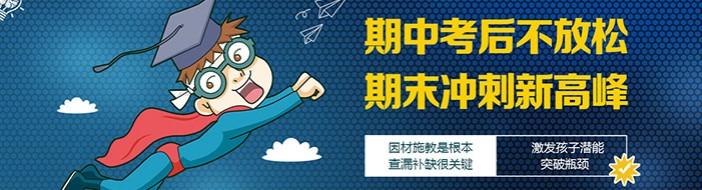 重庆学大教育-优惠信息