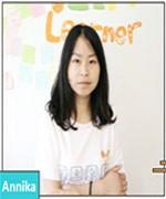 上海立乐教育 -Annika