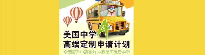 宁波新东方前途出国-优惠信息