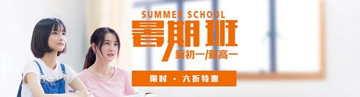 重庆英豪教育-优惠信息