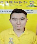 武汉柠檬树国际英语-sam