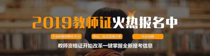 上海学乾教育-优惠信息
