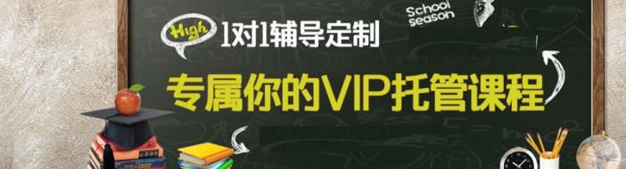 北京艾方教育-优惠信息