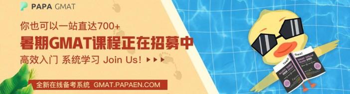 上海趴趴教育-优惠信息