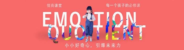 南京松果学园-优惠信息