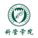 天津科管学院