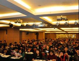 北京中维科信教育照片