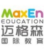 北京迈格森国际教育-迈格森国际教师
