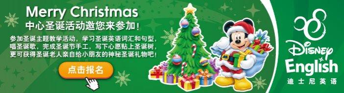 圣诞礼物用英语怎么说