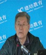 北京建培教育-曾俊
