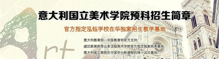 北京泓钰国际语言学校-优惠信息