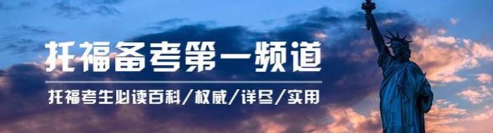 杭州湃思托福-优惠信息