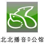 郑州北北播音D公馆