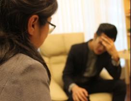 天津圣安米悦心理咨询照片
