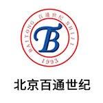 北京百通世纪