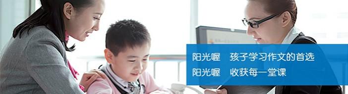 广州阳光喔作文-优惠信息