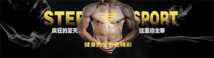 北京中力健身学院-优惠信息