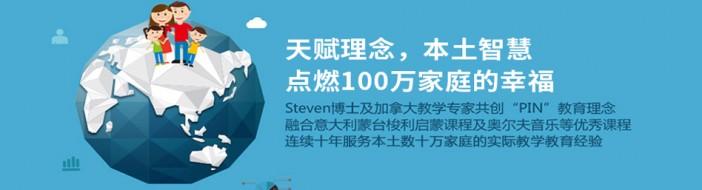 上海鲱鱼宝宝早教-优惠信息