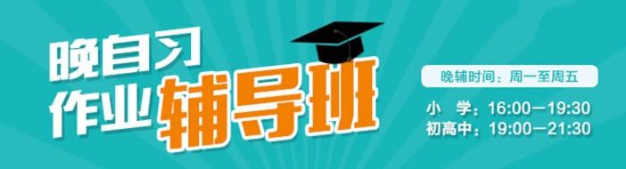 西安君翰教育-优惠信息