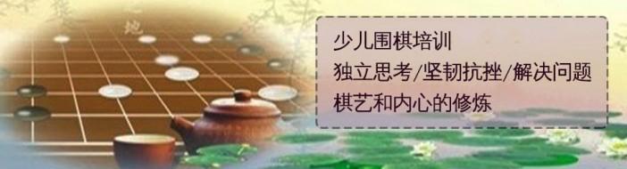 山东国奥棋院 -优惠信息