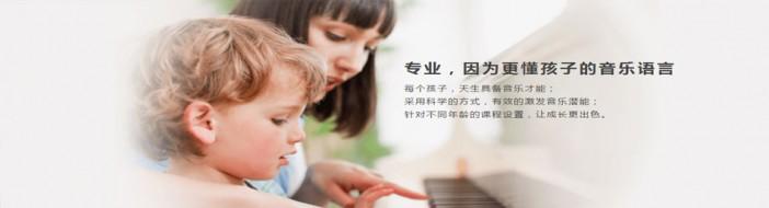 杭州英皇国际音乐中心-优惠信息