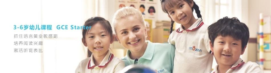 必赢客户端新东方迈格森国际教育-优惠信息